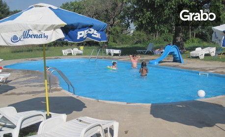 Вход за басейн, плюс ползване на шезлонг
