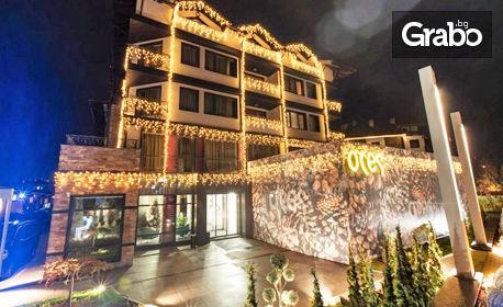 Петзвездна ски почивка в Банско! Нощувка със закуска, плюс басейн и релакс зона