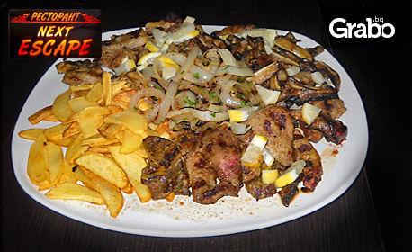 1200гр плато - свински деликатеси на скара, маринован лук и картофки