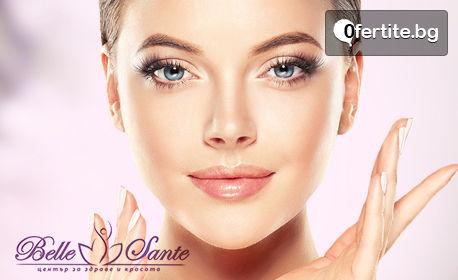 Диамантено микродермабразио на лице, плюс възстановяващ серум и RF на околоочен контур и чело