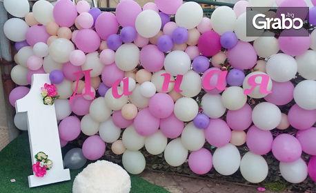 13c99b11574 ... Украса за детско парти - с бебешка погача или за рожден ден ...