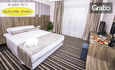 Морска почивка край Айвалък! 7 нощувки на база All Inclusive в Ergin Hotel***, плюс транспорт