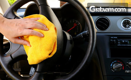 Чист автомобил! Цялостно пране на салон и вътрешно почистване, плюс чаша ароматно кафе
