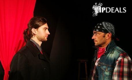 """Спектакълът """"Господин, сеньор, Дон Жуан!"""" на 29 Ноември"""