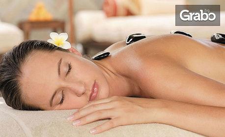 Масаж на цяло тяло с вулканични камъни и топли масла, плюс масаж на скалп и зонотерапия