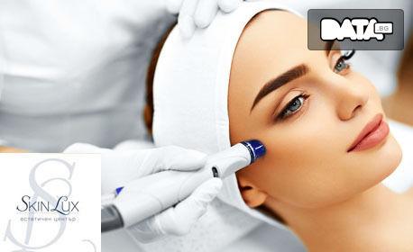 Водно дермабразио на лице, плюс бонус - биолифтинг на околоочен контур