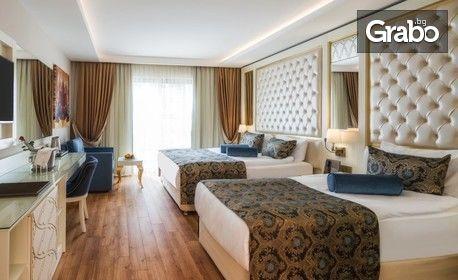 Луксозна почивка край Алания! 7 нощувки на база Ultra All Inclusive в Haydarpasha Palace*****