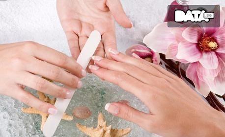 Изграждане на нокти с PolyGel, плюс лакиране с гел лак