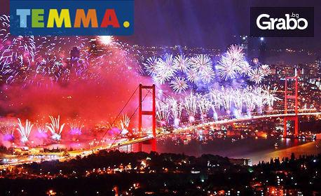 Нова година в Истанбул! 2 или 3 нощувки със закуски и празнична вечеря в хотел 5*, плюс СПА и панорамна обиколка