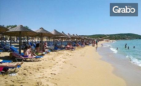 На плаж в Гърция! Еднодневна екскурзия до Неа Ираклица с нощен преход