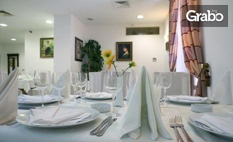 Нова година в Плевен! Нощувка със закуска и празнична вечеря с програма, плюс басейн, фитнес и сауна