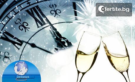 Нова година в Ниш! 2 нощувки със закуски, плюс празнична вечеря