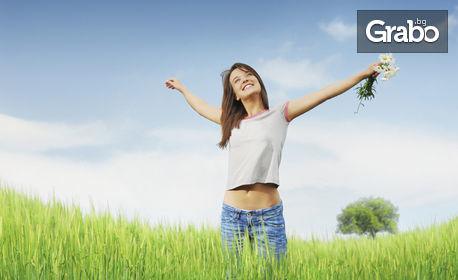 Изследване на 5 полови хормона - за жени