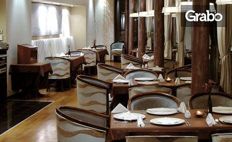 Почивка в Бургас! Нощувка със закуска за един или двама