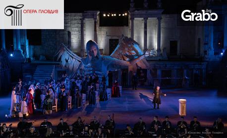 """Opera Open представя международни звезди в операта """"Тоска"""" - на 24 Август в Пловдив"""