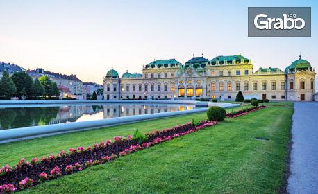 Екскурзия до Будапеща и Виена! 3 нощувки със закуски, плюс транспорт и възможност за Братислава