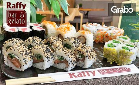 Екзотично хапване! Суши сет по избор - 30 или 42 хапки
