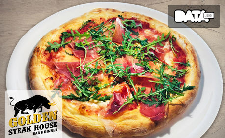 Вкусна италианска пица по избор