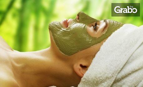 Почистваща, хидратираща и детоксикираща терапия за лице със 100% естествени микронизирани морски водорасли