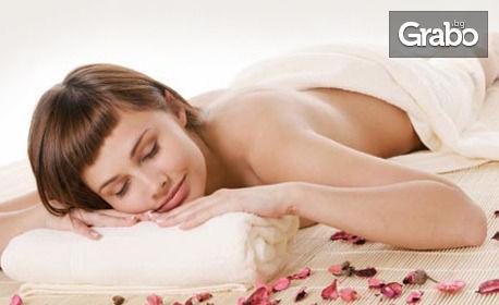 Масаж на цяло тяло с витамин Е за красива кожа и висок имунитет