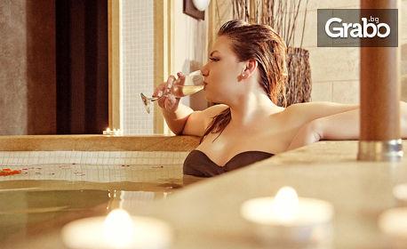 Цял ден ползване на термална зона - без или със масаж или пилинг
