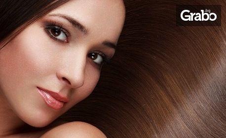 Професионална кератинова или арганова терапия за коса, плюс прическа
