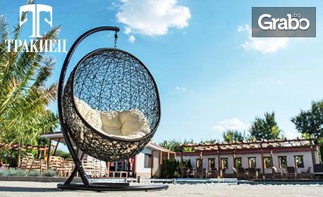 Двама край живописното село Житница, Пловдивско! Нощувка със закуска