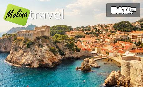 През Юни до Стара Херцеговина и Дубровник! 4 нощувки със закуски, плюс транспорт и възможност за Будва и Котор