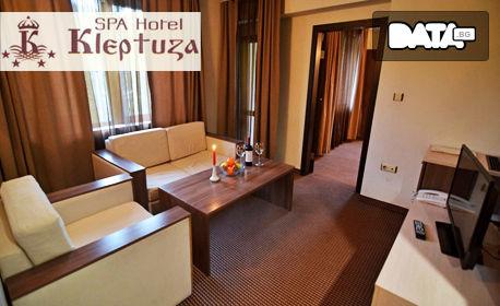 SPА релакс във Велинград! 2 нощувки със закуски, плюс релакс зона и процедура по избор