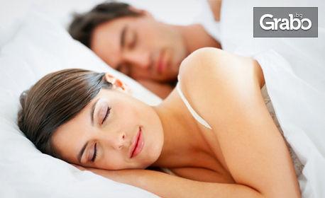 Двулицев матрак със засилен ефект на комфорт