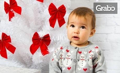 Коледна семейна фотосесия в студио - с 6 или 10 обработени кадъра
