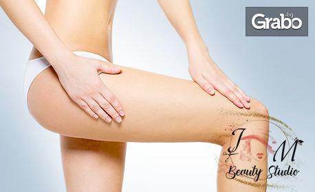 Антицелулитен масаж на бедра, седалище, брич, корем и ханш