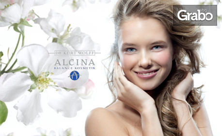 За свежо лице! Терапия за почистване и баланс, или биолифт подмладяваща терапия