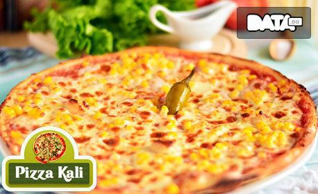 Ръчно приготвена пица по избор - с висококачествени италиански продукти
