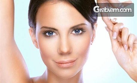 Ултразвуково почистване на лице, плюс маска и криотерапия с продукти на Collagena Bulgaria