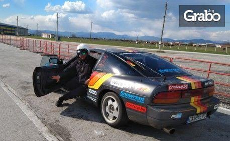 Екстремно шофиране на подготвен за Time attack и Drift автомобил край Пловдив, плюс видео разбор