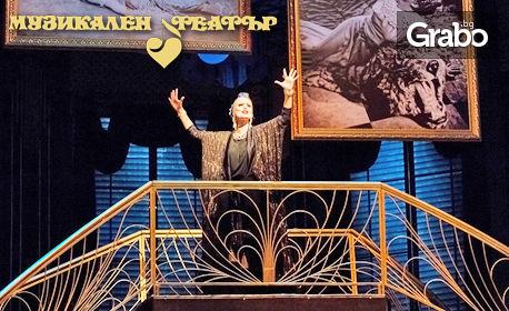 """Култовият мюзикъл на Андрю Лойд Уебър """"Булевардът на залеза"""" - на 9, 10 или 11 Ноември"""