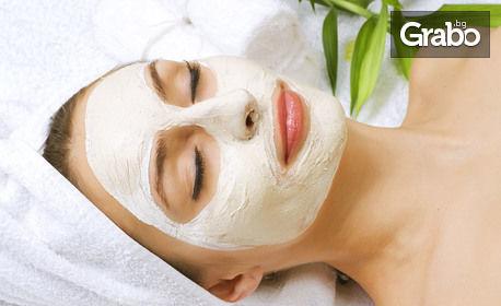 Почистване на лице с ултразвук, плюс пилинг, масаж и кислородна маска - без или със ампула с хайвер или стволови клетки