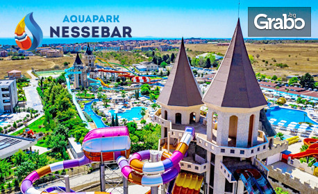Изживей лятото на макс в Аквапарк Несебър - с 12 нови атракции и ежедневни шоу програми