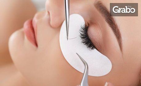 """Поставяне на мигли от норка по метода """"косъм по косъм"""" - без или с допълнително сгъстяване"""