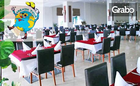Луксозна почивка в Кушадасъ! 7 нощувки на база 24ч Ultra All Inclusive в хотел Sealight Resort 5*