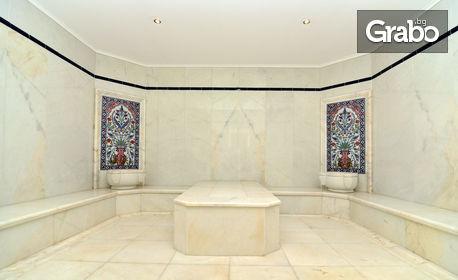 Цял ден SPA в Св. св. Константин и Елена! Вътрешен минерален басейн, сауна и турска баня, без или със хромотерапия