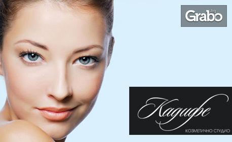 Anti-age терапия на лице с хайвер или почистване с диамантено микродермабразио
