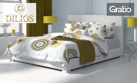 Единичен, двоен или макси спален комплект