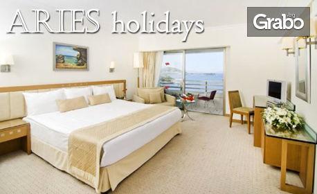 Нова година в Кушадасъ! 4 нощувки на база All Inclusive в Хотел Korumar*****