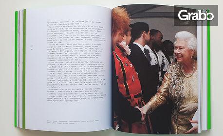 """Автобиографичната книга с илюстрации """"Ед Шийрън: Пътуване в образи"""" на Ед Шийрън и Филип Бута"""