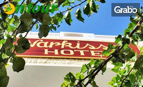 Майски празници на Санторини! 3 нощувки със закуски в хотел Narkissos, плюс самолетен транспорт