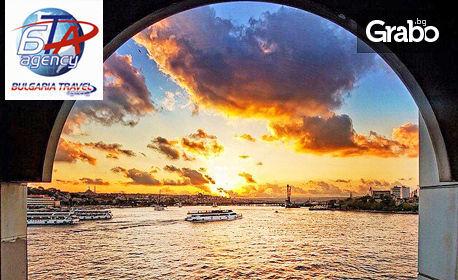 Декемврийска екскурзия до Истанбул! Нощувка със закуска и транспорт