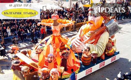 Виж Карнавала в Ксанти! Екскурзия с нощувка със закуска, плюс транспорт и посещение на Кавала