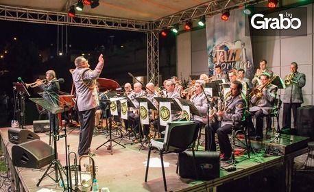 """Концерт """"Sting the Opera"""" с Петър Салчев, Военен биг бенд и Симфоничен оркестър, на 1.02"""